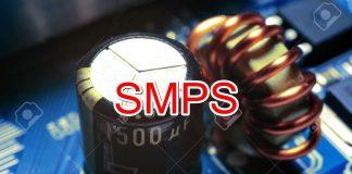 SMPS বা সুইচ মোড পাওয়ার সাপ্লাই কিভাবে কাজ করে